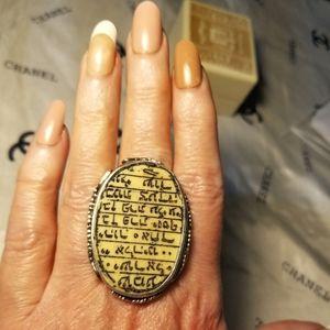 Shulamit VTG Jewish/Hebrew Script Sterling Ring